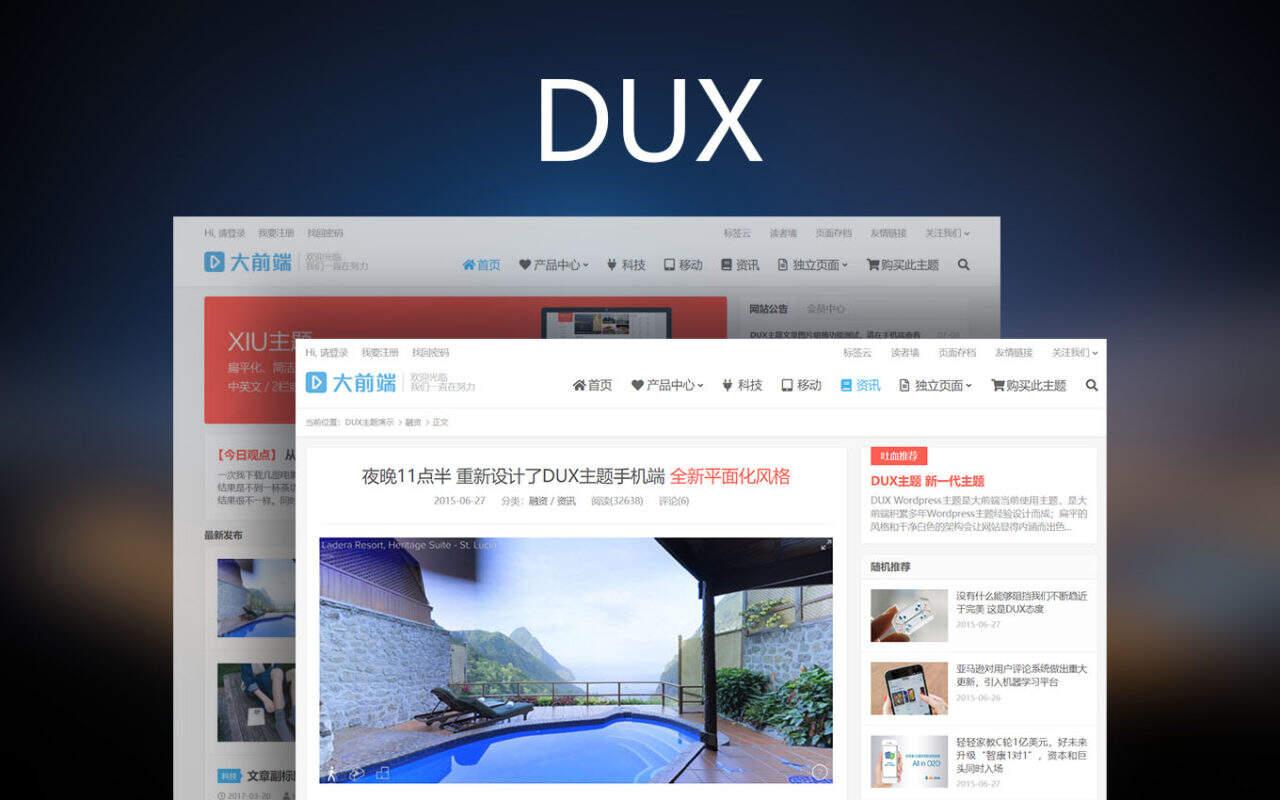 DUX 主题-wordpress大前端主题博客自媒体主题