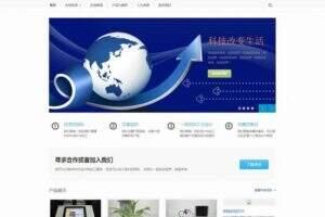 Modernize中文汉化版-简单快速优雅的WordPress企业主题