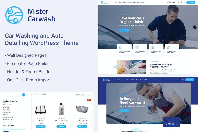 Car Wash Service -洗车服务WordPress 主题