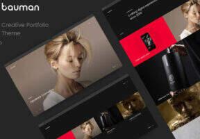 Bauman – 高端产品展示摄影网站WordPress主题
