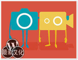 BuddyPress Activity Plus汉化版-wordpress社区前台媒体分享插件