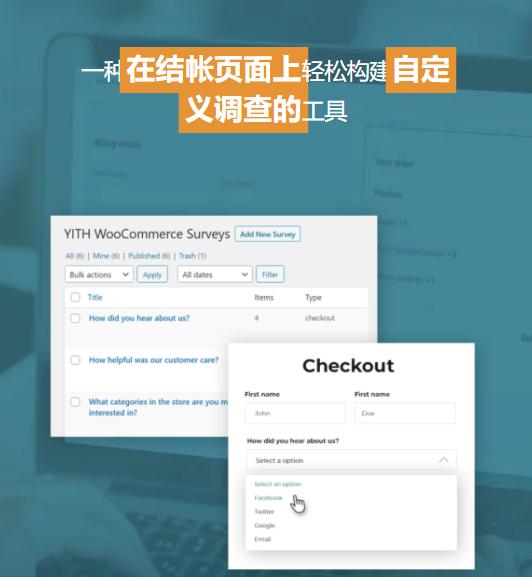 YITH WooCommerce Surveys Premium汉化版,在结帐页面上轻松构建自定义调查的工具