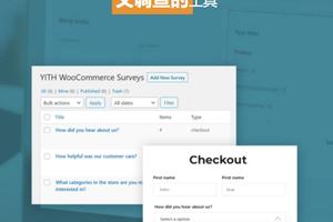 YITH WooCommerce Surveys Premium-WooCommerce客户满意度调查插件