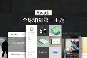 Avada主题demo演示模板打包67套