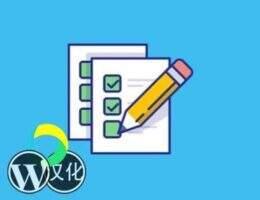 BuddyPress Profile Completeness汉化版-WordPress Youzify会员信息完整性插件