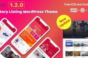 Wilcity 汉化版 – WordPress目录列表、产品服务营销展示主题