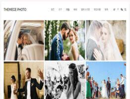 Impreza Photography深度汉化-摄影作品WordPress主题