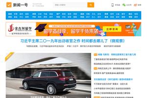 大型新闻门户网站主题-新闻一号WordPress主题(正版授权)
