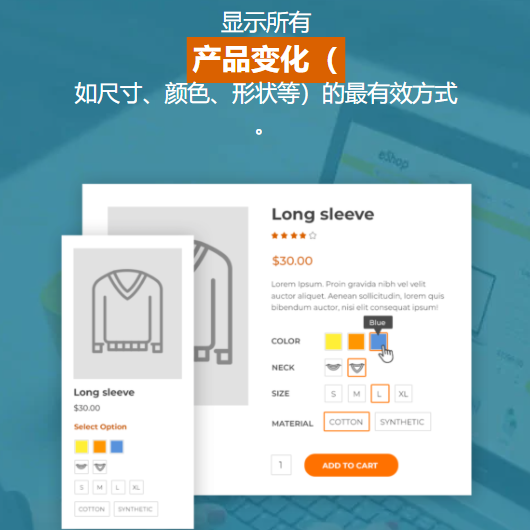 YITH WooCommerce Color and Label Variations-WooCommerce多功能可变标签插件
