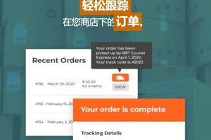 YITH WooCommerce Order Tracking Premium -WooCommerce订单跟踪插件
