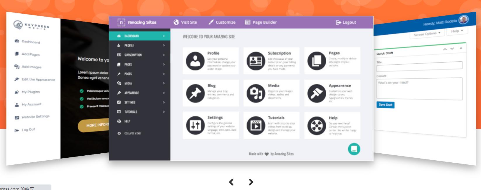 KeyPress UI Manager 汉化版 -WordPress后台美化插件