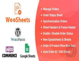 WooSheets -使用Google Spreadsheet管理WooCommerce订单