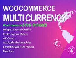 WooCommerce Multi Currency -wordpress商城多币种切换插件
