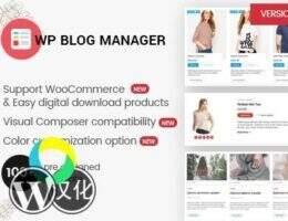 WP Blog Manager 汉化版-WordPress博客文章列表插件