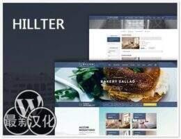 Hillter 汉化版-WordPress响应式酒店预订主题