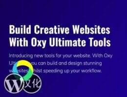 Oxy Ultimate汉化版-Oxygen编辑器扩展插件